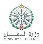 وزارة الدفاع تعلن عن نتائج الترشيح الأولي للمتقدمين الجامعيين