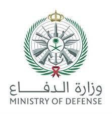 وزارة الدفاع تعلن موعد إغلاق باب القبول والتسجيل للضباط من حملة الثانوية العامة