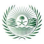 القوات الخاصة للأمن البيئي تعلن نتائج القبول النهائي للوظائف العسكرية (جندي)