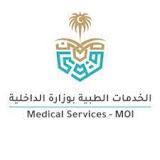 الخدمات الطبية بوزارة الداخلية تعلن توفر وظائف إدارية وصحية بإدارة صحة السجون بجميع المناطق.
